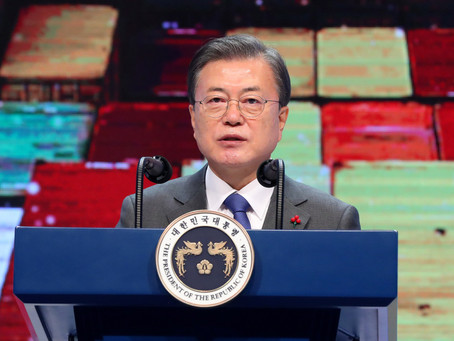 Президент Южной Кореи говорит, что будет рассматривать вопрос о транстихоокеанском торговом пакте