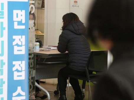 Южная Корея показала самые высокие в ОЭСР темпы роста числа женщин, работающих неполный рабочий день