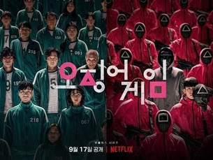 «Игра в кальмара» обнажает темную сторону Южную Кореи