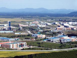 [Breaking] Северная Корея выходит из межкорейского офиса связи