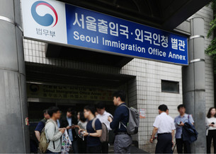 Южная Корея фабриковала записи интервью, чтобы отказать заявителям-беженцам в предоставлении убежища