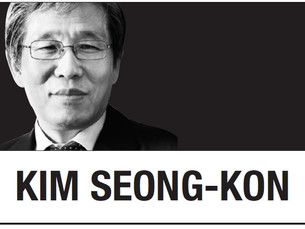 [Ким Сон Кон] Новый мировой порядок без США