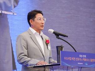 Началось строительство первого в Южной Корее завода по производству жидкого водорода