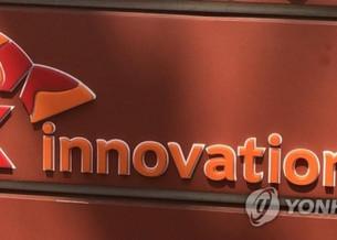 SK Innovation потратит 950 млрд вон (850 млн долларов) на строительство 2-го завода по производству