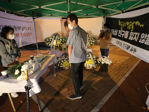 Смерть старшеклассника-практиканта вызвал скандал в Южной Корее