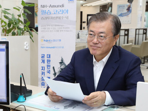 Президент Южной Кореи лично инвестирует 50 млн. вон в южнокорейские фонды в области «Нового курса»