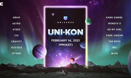 NCSoft запустит новую платформу K-pop на следующей неделе