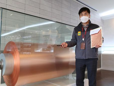 [Из сцены] Бизнес SKC по производству медной фольги готово подняться на «волне электромобилей»
