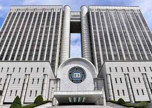 Верховный суд Южной Кореи увеличил максимальный трудоспособный возраст до 65 лет