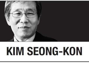 [Ким Сон Кон] О причинении боли людям ради политической идеологии