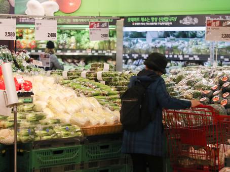Южная Корея временно отменяет импортные пошлины на кукурузу для стабилизации цен