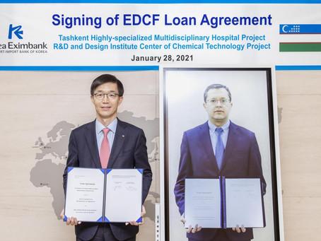 Эксимбанк Южной Кореи выделил 160 млн. долларов на больницу и НИОКР-центр в Узбекистане