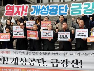 Южная Корея откладывает решение касательно просьбы бизнесменов разрешить им посещение закрытого пром