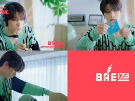 Новая группа BAE173 выпустила видеопрофиль своего мембера Хангёль