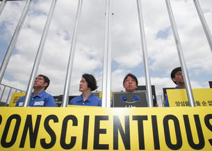 Южная Корея начала отправлять сознательных отказчиков на альтернативную службу в тюрьме Тэджон