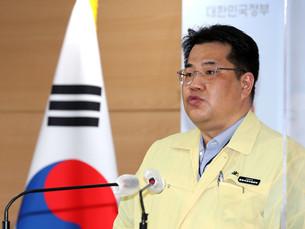 Мнения представителей здравоохранения Южной Кореи разделились по поводу воздействия дельта-варианта
