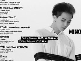 WINNER Сон Минхо представил трек-лист нового альбома