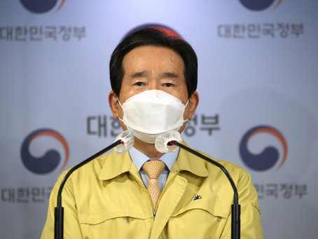 Премьер-министр Южной Кореи просит граждан страны оставаться дома