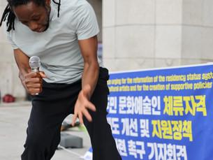 Борьба рабочих-мигрантов в Южной Корее продолжается, несмотря на повышение осведомленности