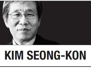 [Ким Сон Кон] Что значит быть развитой страной