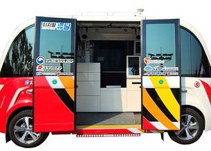 Почта Кореи тестирует автономные средства для доставки почты