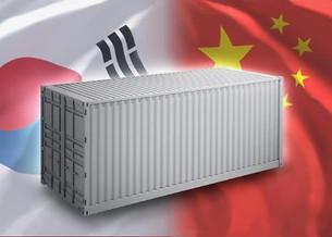 Южная Корея и Китай обсудят расширение двустороннего соглашения о свободной торговле