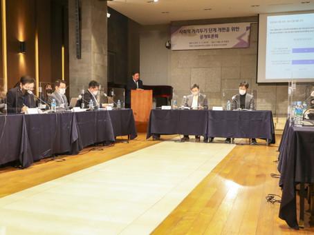Пора переосмыслить меры Южной Кореи по борьбе с пандемией