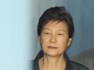 Верховный суд Южной Кореи подтвердил 20-летний тюремный срок для экс-президента ЮК Пак Кан Хе