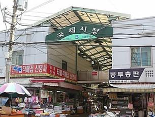 [News Briefs] 14 человек обвинены в продаже поддельных предметов роскоши в южнокорейском городе Пуса