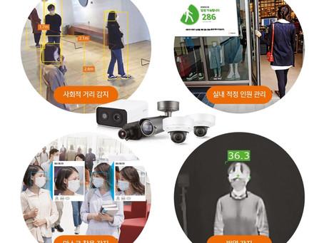 Hanwha Techwin запускает камеры наблюдения на базе ИИ для выявления нарушений соцдистанцирования