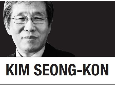 [Ким Сон Кон] В поисках «того, что оставила моя мама»