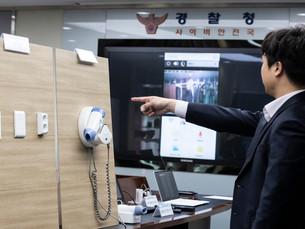 В Южной Корее арестовали два человека за скрытую съемку 1600 человек
