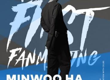 ZE:A Ха Мину проведет сольный фан-митинг 24 марта, ведущим станет мембер Ким Тэхон (официально)