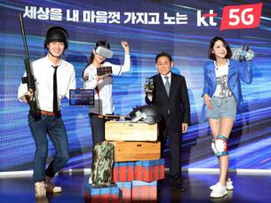 Конкуренция в южнокорейском сегменте 5G нагревается: KT запускает безлимитный тарифный план