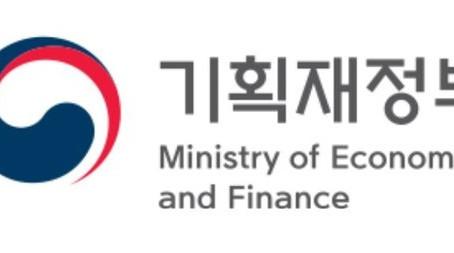 Южная Корея продаст казначейских облигаций на сумму 12,4 трлн вон в ноябре