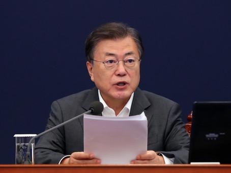 Южная Корея может столкнуться с «взрывной» волной коронавирусной инфекции