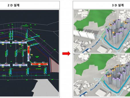 Hyundai E&C инвестирует в стартап,  разрабатывающий решения для автоматизированного проектирования