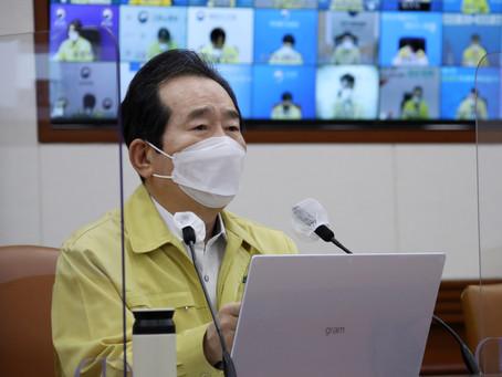 Южная Корея выпустит «вакцинный паспорт», показывающий прививочный статус человека от COVID-19