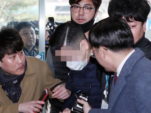 Внук основателя южнокорейского конгломерата SK Group арестован за предполагаемые покупки наркотиков