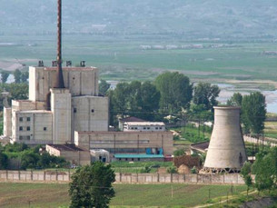 Северная Корея может предложить закрытие ядерного комплекса в Йонбене, международные инспекции - гла