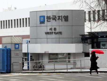 GM Korea сократит производство начиная со следующей недели