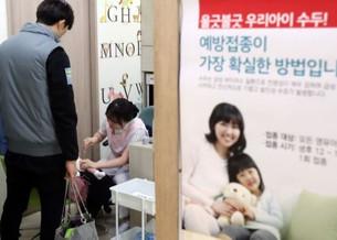 Число пациентов с ветряной оспой в Южной Корее достигло рекордного уровня, что повышает обеспокоенно