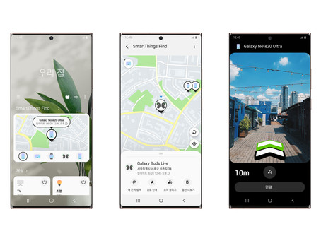 Samsung запускает приложение для поиска мобильных устройств