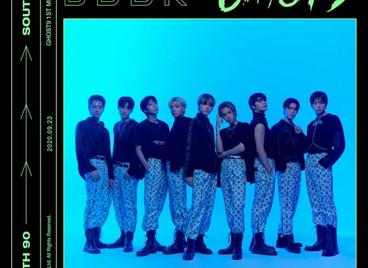 Группа GHOST9 дебютирует 23 сентября