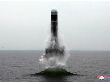 Южная Корея планирует провести подводные испытания БРПЛ собственного производства