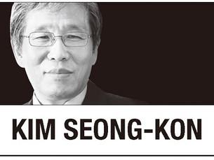 [Ким Сон Кон] Молодые люди, знаете ли вы горе выжившего?