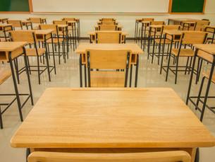 В Южной Корее оштрафовали мужчину за незаконное ведение американской учебной программы