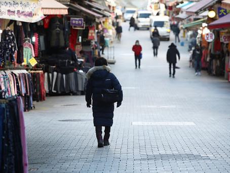 COVID-19 способствовал увеличению неравенства доходов: Банк Кореи