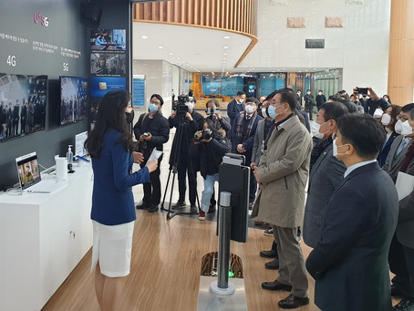 LG Uplus протестирует технологию mmWave 5G в университетском городке