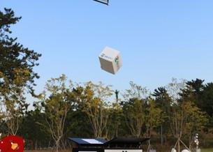 GS Caltex объединяет дрон и беспилотный робот для службы доставки